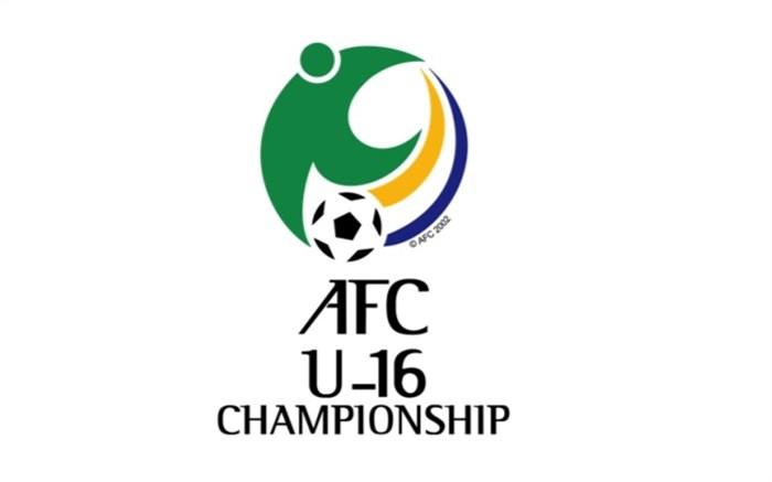فوتبال قهرمانی نوجوانان آسیا