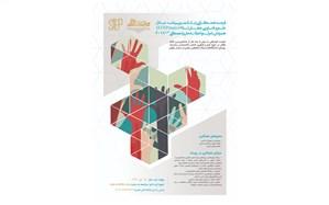 فرصت همکاری داوطلبانه در هفته اعطای جایزه مصطفی(ص)