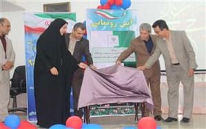 همایش تجلیل از رتبه های زیر هزار کنکور سراسری و المپیادهای علمی دانش آموزان دشتستان برگزار شد