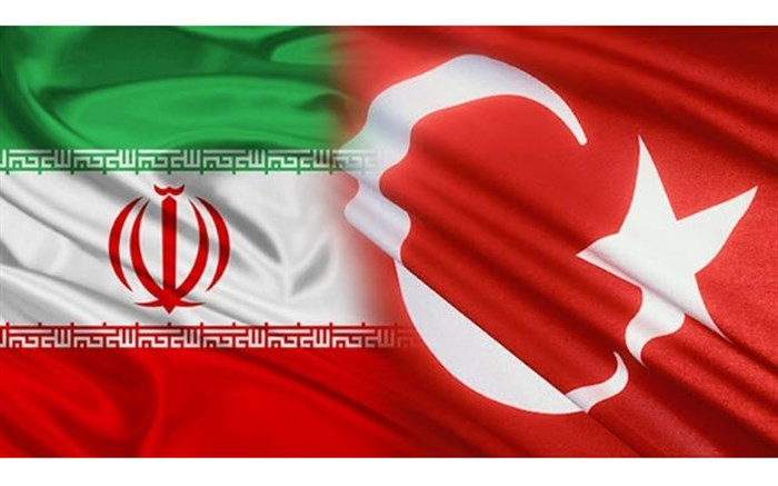 برگزاری کمیسیون مشترک همکاریهای ایران و ترکیه سه شنبه در آنکارا