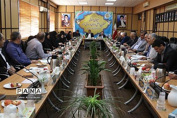 جلسه روسای مناطق 19 گانه آموزش و پرورش شهر تهران