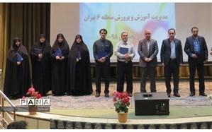 همایش مدیران مدارس دولتی و غیردولتی آموزش و پرورش منطقه 6