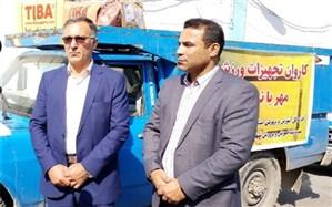 کاروان مهر با نشاط به مدارس مازندران ارسال شد