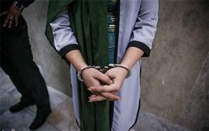 دختر دهه هفتادی سرکرده باند زورگیری