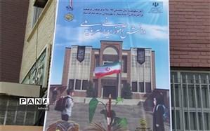 شهرداری منطقه 15 شهرتهران به استقبال مهر رفت