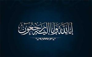 ملیپوش سابق فوتبال ایران درگذشت