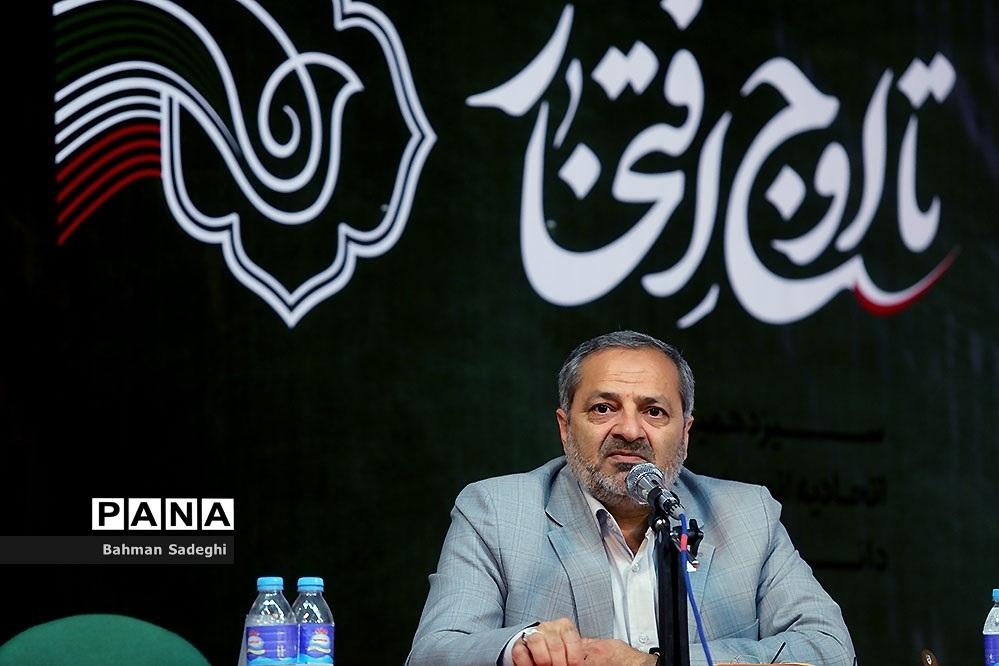 اختتامیه سیزدهمین کنگره اتحادیه انجمنهای اسلامی دانشآموزی