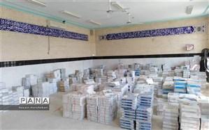 توزیع کتاب درسی در مدارس شهرستان خُنج