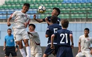 ثبت نتیجه عجیب در فوتبال ملی آسیا