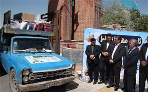 اعزام کاروان تجهیزات و اقلام ورزشی و بهداشتی به سه هزار مدرسه استان