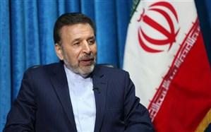 ایجاددبیرخانهاجرای تصمیمات کمیسیونمشترک اقتصادی ایران وترکیه