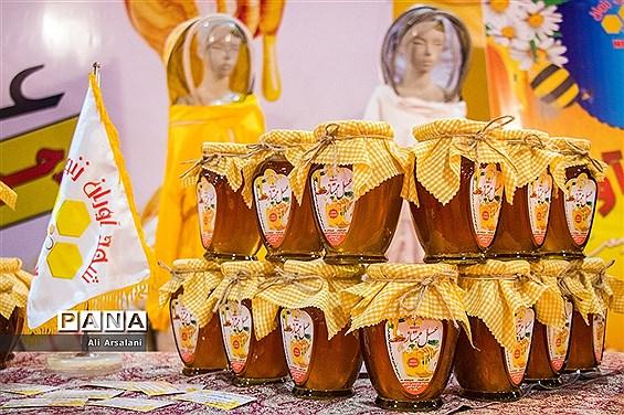 نمایشگاه بین المللی عسل در ارومیه