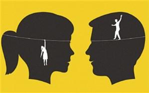 آمارهای شکاف جنسیتی در ایران چه میگویند؟+اینفوگرافی