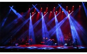 تور کنسرت - نمایش «آوای صلح» به اروپا می رود