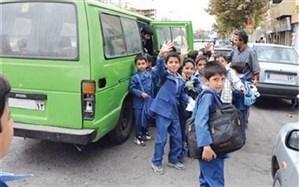 ساماندهی الکترونیکی سرویس مدارس در کازرون