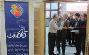 نمایشگاه آثار خوشنویسی در شهرکرد