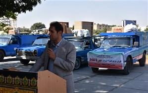 توزیع تجهیزات و اقلام ورزشی مورد نیاز مدارس مناطق کم برخوردار استان