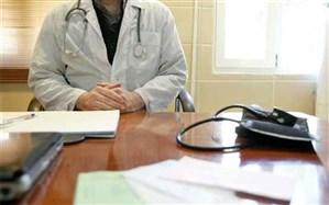مافیای فروش صندلی پزشکی در دانشگاهها در تور وزارت بهداشت