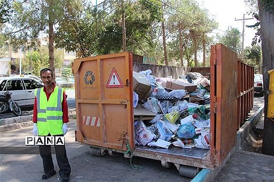 برگزاری رویداد فرهنگی هنری مهر بازیافت