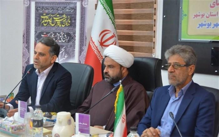 241 هزار دانش آموز بوشهری سال تحصیلی جدید را آغاز میکنند