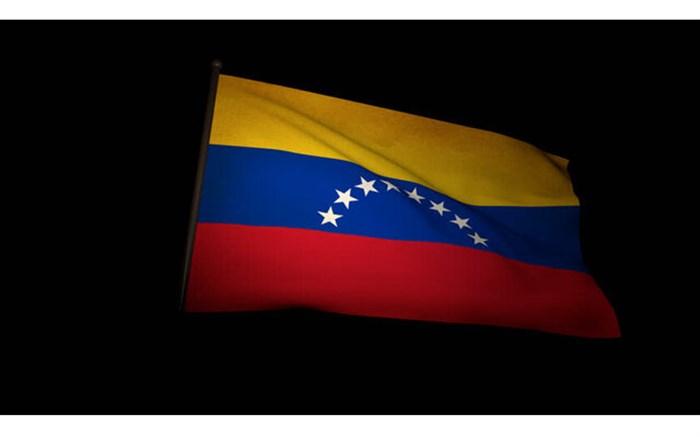 ونزوئلا تحریمهای آمریکا علیه بانک مرکزی ایران را محکوم کرد