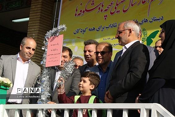 نواختن زنگ شکوفه ها در منطقه 19 تهران