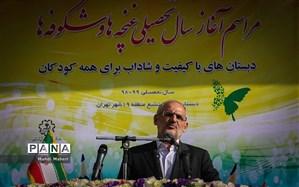 محسن حاجیمیرزایی: آموزش ابتدایی اصلیترین دوره آموزش و پرورش است