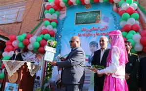 بیش از 62 هزار کلاس اولی در آذربایجان غربی رهسپار مدارس شدند