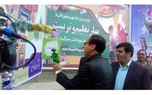 جشن شکوفه ها در 700 مدرسه ابتدایی شهر ایلام برگزار شد