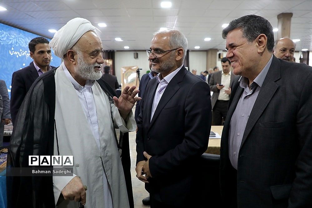 اولین گردهمایی مشترک مدیران ارشد ستادی و استانی دانشگاه فرهنگیان