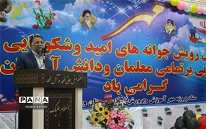 مراسم محوری نواخته شدن زنگ غنچه ها و شکوفه ها در سیستان و بلوچستان برگزار شد