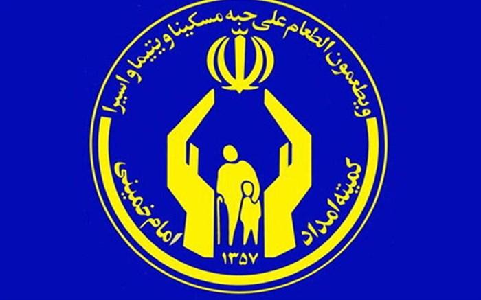 افتتاح مرکز  نیکوکاری شهرستان پاسارگاد