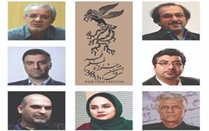 معرفی اعضای شورای سیاستگذاری جشنواره فیلم فجر 38