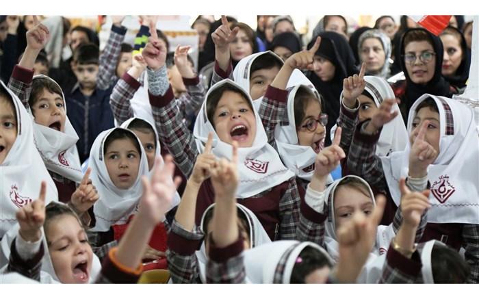 نوآموزان اردبیل
