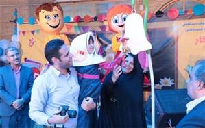 آغاز سال تحصیلی در مراکز پیش دبستانی یزد