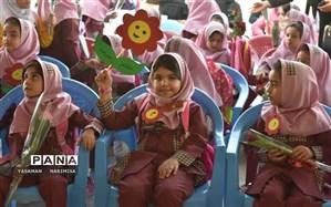 برپایی مراسم حسینی شکوفه ها و غنچه ها در دبستان شهید تمیمی شهرستان امیدیه