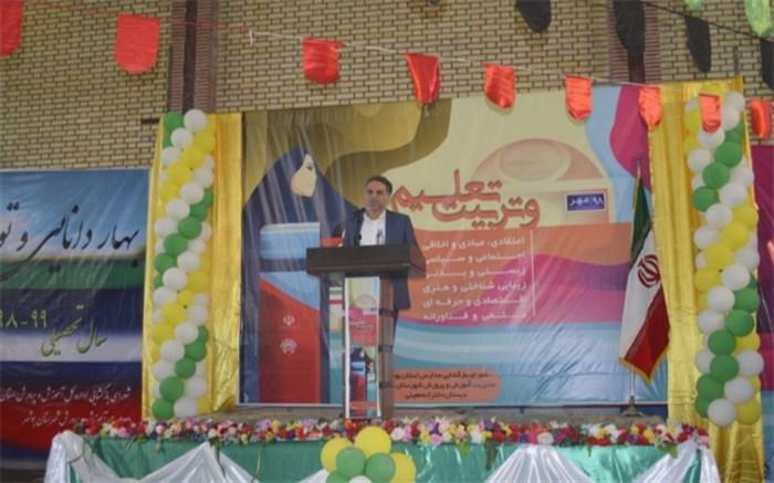 23 هزار دانش آموز کلاس اولی استان بوشهر سال تحصیلی را آغاز کردند