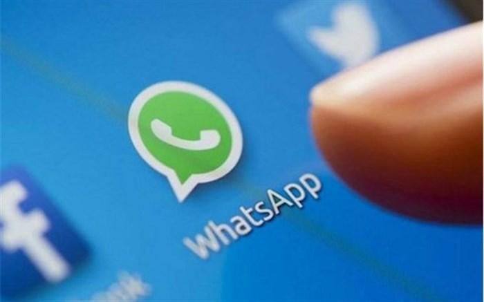 تبادل استوری بین واتساپ و فیسبوک !