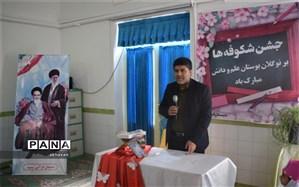 جشن شکوفه ها در مدارس ابتدایی بهاباد برگزار شد