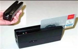 کلاهبرداریهای میلیونی با کپی کارتهای بانکی