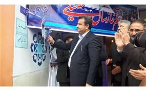 استاندار مازندران: معلمان به دانشآموزان پرسشگری را بیاموزند