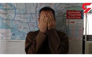 درخواست عجیب دزد قدیمی:خسته شدم، اعدامم کنید