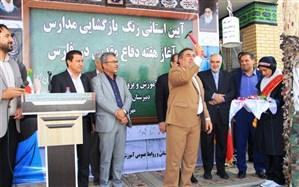 آغاز مهرماه و نواخته شدن زنگ بازگشایی مدارس در فارس