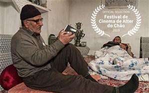 چهارمین حضور خارجی فیلم کوتاه باران برای تو میبارد در Alter do Chão Film Festival  برزیل