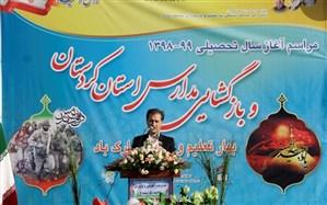 نواخته شدن زنگ مهر و مقاومت در مدارس استان کردستان
