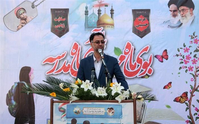 حمید رضا شیخ الاسلام