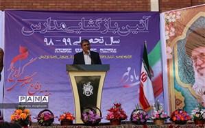 افتتاح مدرسه خیر ساز بی بی فاطمه مهدوی( مادر شهیدسید محمد حسین مهدوی)