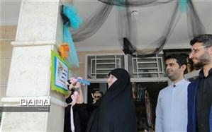 زنگ مهردر دبستان دخترانه شهید تند گویان منطقه 14