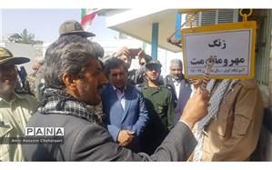 زنگ مهر و مقاومت در مدارس شهرستان تایباد نواخته شد