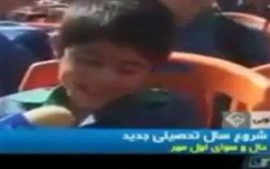 راستگوترین دانشآموز ایرانی در طول تاریخ